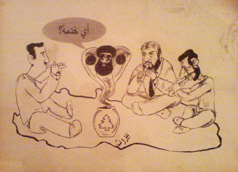 An Israeli leaflet dropped on Lebanon in 2006 depicts Hizballah leader Hassan Nasrallah as a snake being charmed by the Syrian and Iranian presidents, and the Hamas leader Khaled Meshal. (Zena)