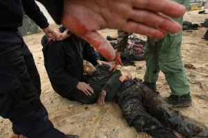 Gaza police check their organs