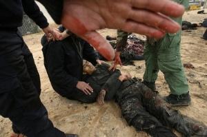 Gaza police check their organs