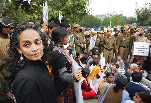 https://thinkpress.files.wordpress.com/2009/10/arundhati_roy.jpg