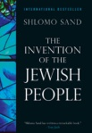 Sand Invention-of-the-Jewish-small