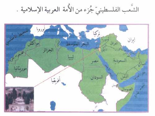Umma Map The End of the Arabs? ...