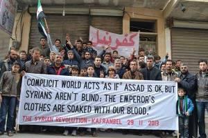 Kafranbel amplifies Amal Hanano's words