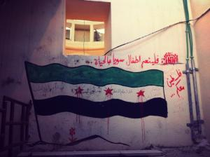 from Nablus, Palestine, in solidarity with revolutionary Syria