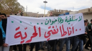 'My Sect is Freedom'. Zabadani protest, 2011