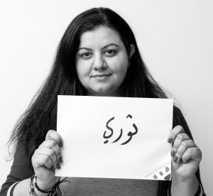 "Marcel Shehwaro: ""Revolt"". Taken during Arab Bloggers Meeting in Jordan by Amer Sweidan."