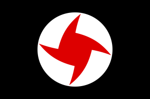 "The flag of the Syrian Social Nationalist Party (SSNP) is ""patterned after that of the Nazis, with the red and black in opposite places and a helix with four blades in place of a swastika"""