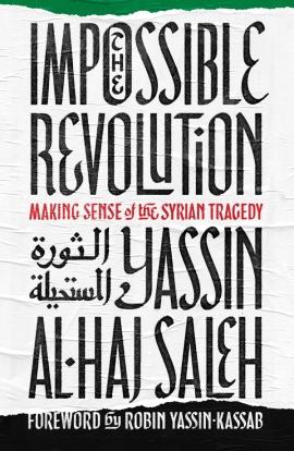 saleh-impossible-revolution-final-rgb-web