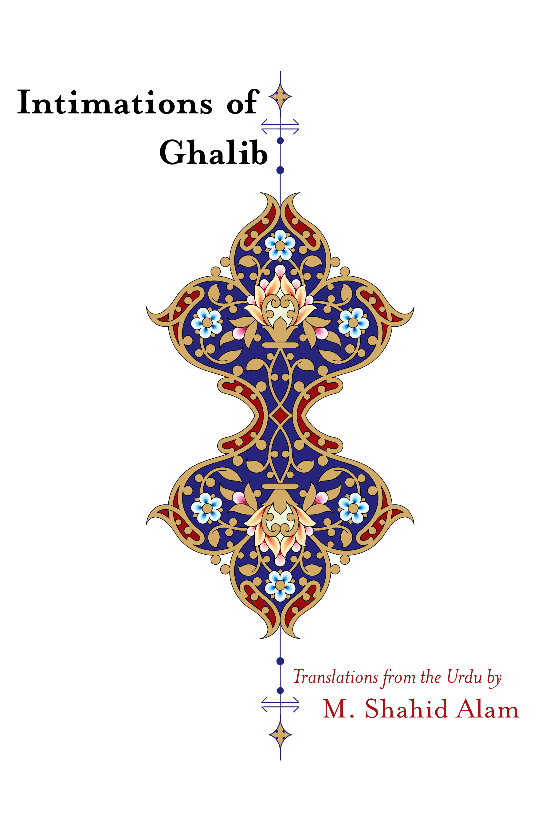 ghalib-front-cover